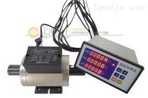 厂家检测发电机转矩用动态扭矩检测仪30N.m