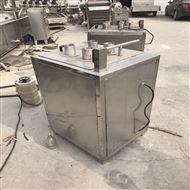 SZ750环保型多功能柠檬切片机