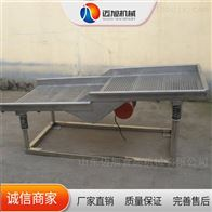 zds-0418迈旭沥水设备  金属丝编织网振动筛