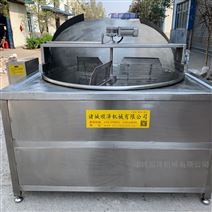 专业供应圆锅全自动搅拌油炸机