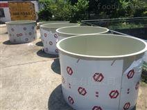 渔悦 养鱼设备塑料鱼池 PP鱼池