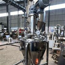 2000L医药干燥机,锥形螺带真空干燥混合机