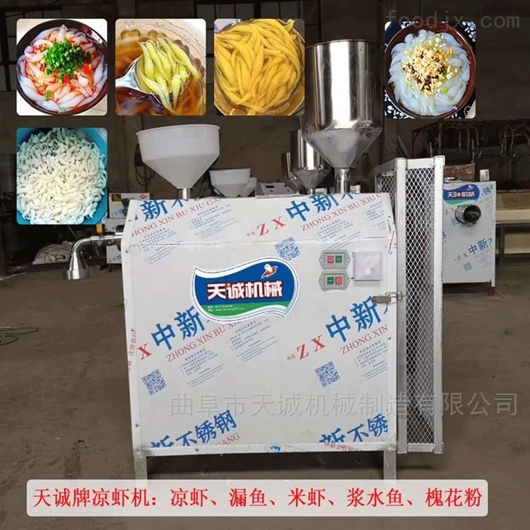 供应滴水式凉虾机