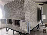 小型水饺速冻机