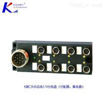 科迎法M8分线盒 集线器 分配器