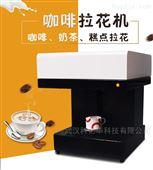 科億華咖啡拉花機