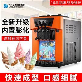BQL-928旭众台式软冰淇淋机工厂直销冰激凌机