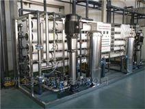 贵阳工业超纯水处理设备