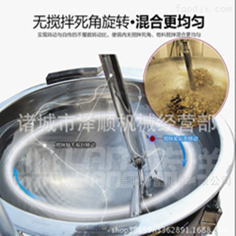 全自动不锈钢行星搅拌夹层锅 阿胶炒制锅