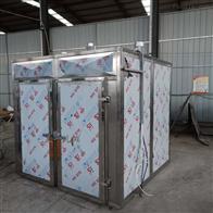果蔬干燥设备厂家~小型箱式烘干机