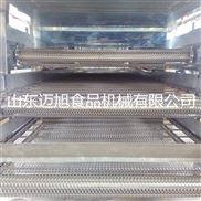邁旭藥材烘乾機設備