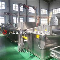 江苏可自动成型生产的油条油炸流水线