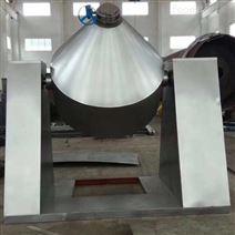 热敏物料低温回转真空干燥机