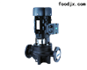 TD管道生活泵供用清水和污水價格實惠