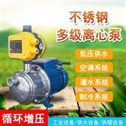 不锈钢工农业灌溉清洗循环离心泵