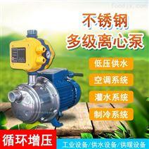 不銹鋼工農業灌溉清洗循環離心泵