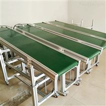 皮带输送机食品冷却输送包装设备流水线