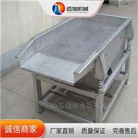 ZDS-2400迈旭沥水设备青豆振动清理筛