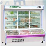 麻辣烫点菜柜冷藏柜制冷设备