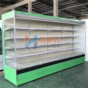 敞开式水果蔬菜保鲜专用冷藏展示柜
