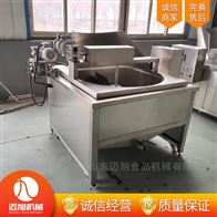 YZ-001迈旭油炸设备木瓜条油炸锅