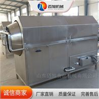 XDJ-4500迈旭清洗设备鸭腿真空袋表面清洗机