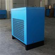 激光切割机用冷冻式干燥机