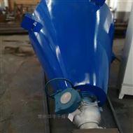 DGH系列单锥真空干燥机特点