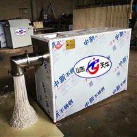 天华THF-120型粉耗子机价格及图片
