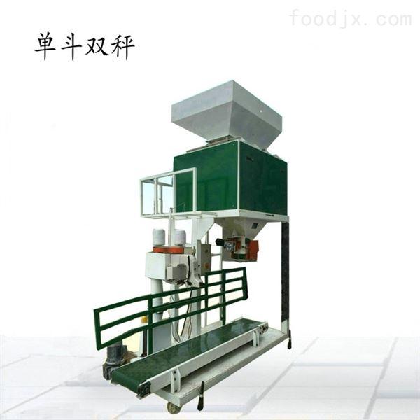 25公斤肥料颗粒包装机带称重除尘功能