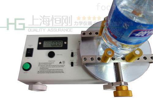 瓶盖旋钮扭力测试仪 0.01-4.5n.m检测瓶盖旋钮力矩工具