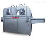 IS-800Inject star Injectors