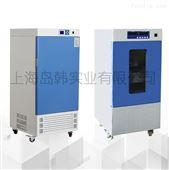 生化培養箱LRH-500 500L上海廠家