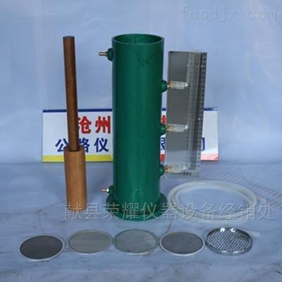 自动调压混凝土抗渗仪生产厂家