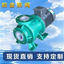氟塑料磁力泵CQB-F耐腐蚀化工泵耐酸碱泵