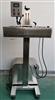 制药包装设备厂家水冷式自动电磁感应铝箔封口机
