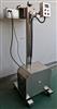 不锈钢水冷式自动电磁感应铝箔封口机