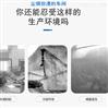 防城港新农村污水处理一体化万博manbetx苹果app