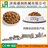 雙螺桿狗糧寵物飼料加工設備