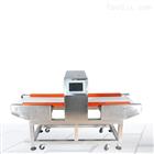 ZH鱼干田螺食品在线异物剔除金属检测机生产商