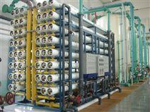 贵州全自动反渗透水处理设备