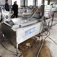 定制产品青花椒清洗机生产厂家