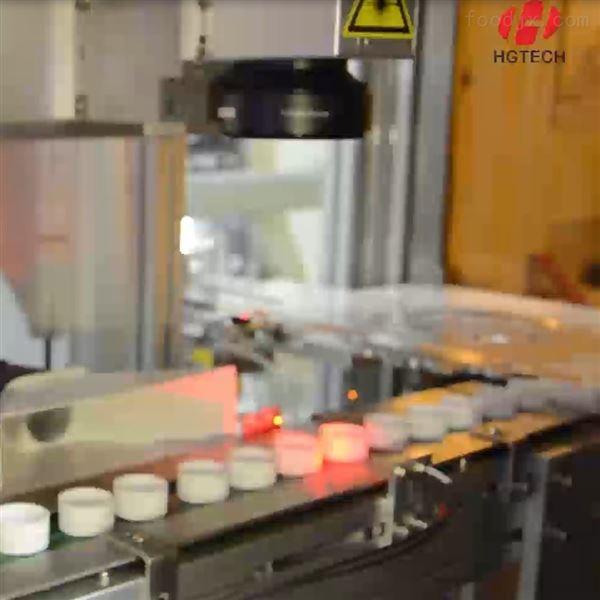 華工激光飛行激光噴碼機