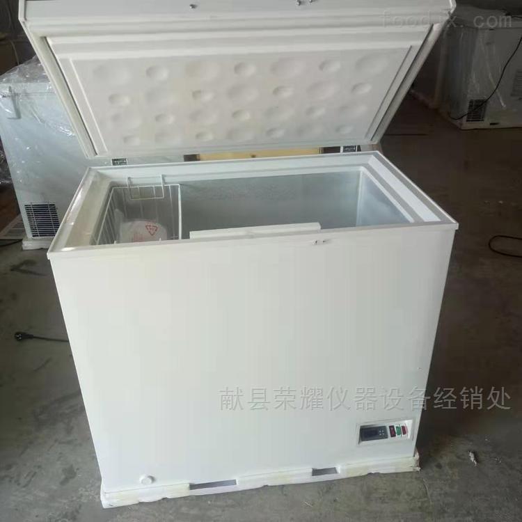 -40 ℃低温试验箱