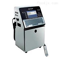 青岛喷码厂家供应环保型智能食品饮料喷码机