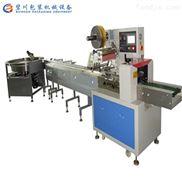 BC-250T理糖盤糖果自動包裝機