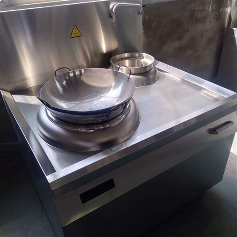 河南酒店厨房电磁炉 饭店用电磁煲汤炉
