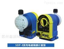 南通SDP-E系列电磁隔膜计量泵选型