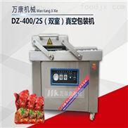 酱菜真空包装机 酸菜封口设备生产厂家