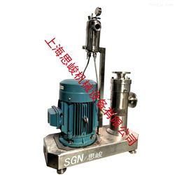 天然萃取茶籽油研磨分散机